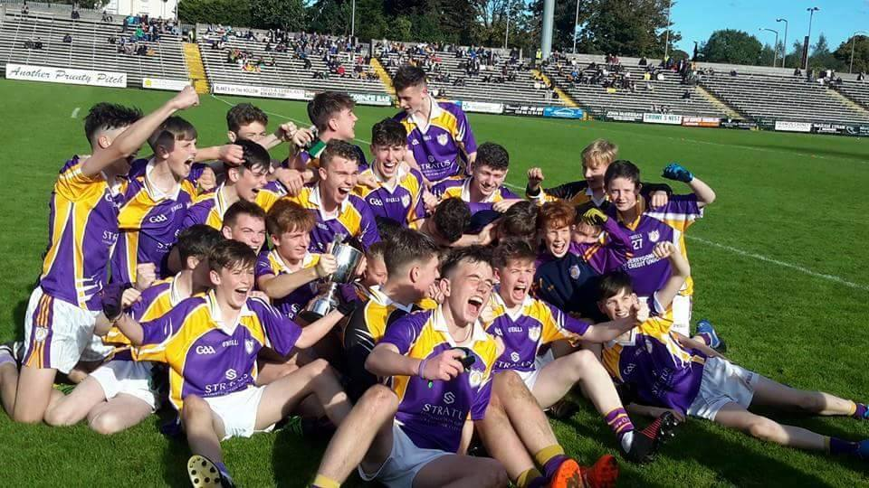 2016 Spirit of Paul McGirr Ulster Club Under-16 Championship