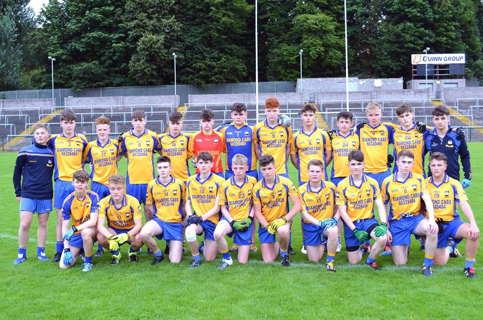 The St Pauls GAC Belfast Ulster Minor Club Championship details