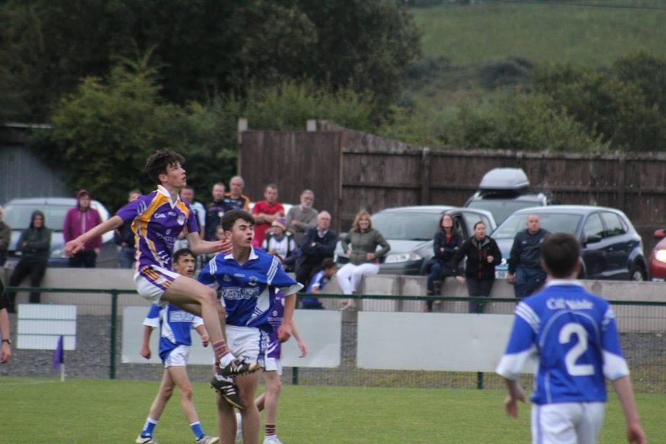 Fermanagh Under-16 'B' Championship 2017